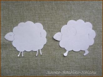 20141230 型紙 3 羊見つかる