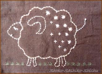 20141230 出来上り 1 羊見つかる