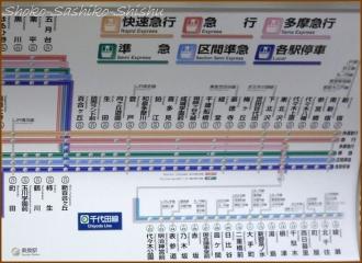 20150122 停車駅 小田急に乗って