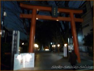 20150211 赤城神社 UPS終了発表