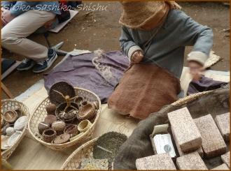 20150317 糸紡ぎ  手創り市