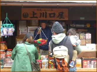 20150317 駄菓子屋  手創り市