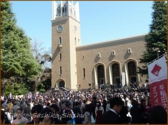 20150326 大隈講堂前 4  卒業式