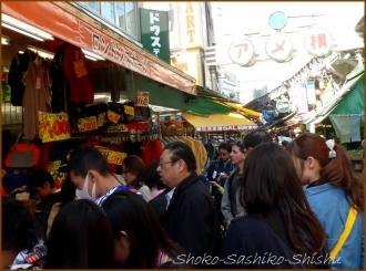 20150328 アメ横 1 上野でランチ