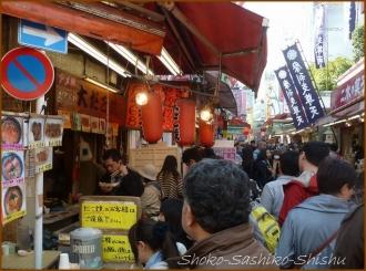 20150328 アメ横 2 上野でランチ