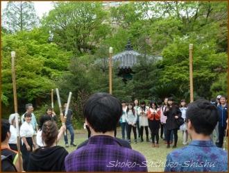 20150429  庭園 2 薙刀