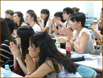 20150611 学生 3  民謡
