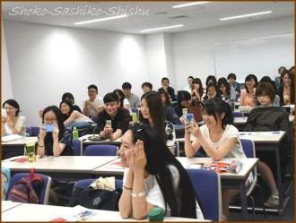 20150611 学生 5  民謡