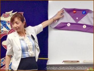 20150619  講師 2 風呂敷