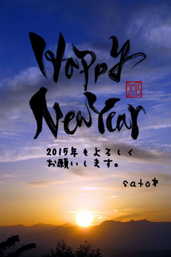 2015-01-02-23-17-32_deco.jpg