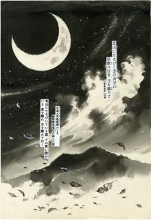 12-70.jpg