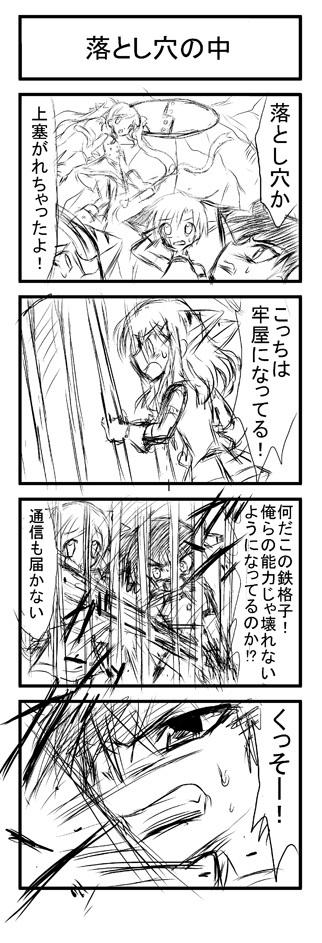kyattunaito4komameido12-2.jpg