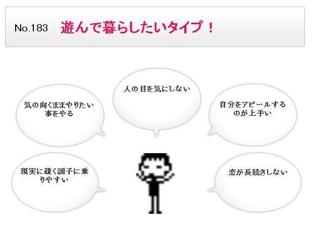 seikakukiyosi.jpg