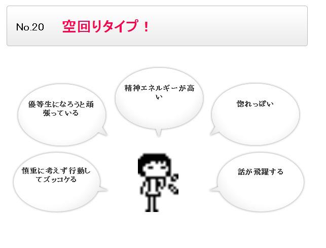 seikakutomoe.jpg