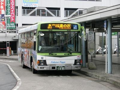CIMG2788.jpg