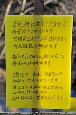 DSC_1161_20141224222759bf8.jpg