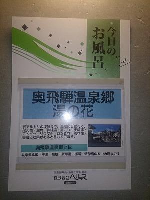 DSC_1923_20150106175539df2.jpg