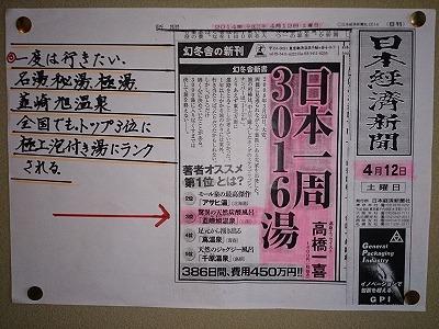 DSC_2151_20141224222613c2e.jpg