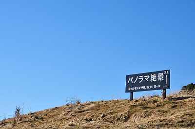 DSC_4082.jpg