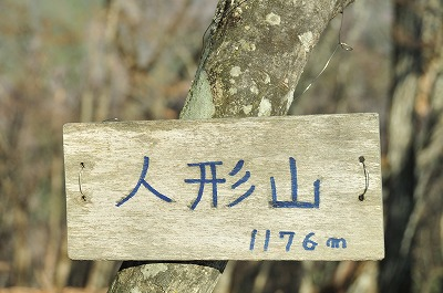 DSC_5109_201501271901244c9.jpg