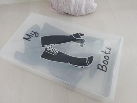 ブーツケース1
