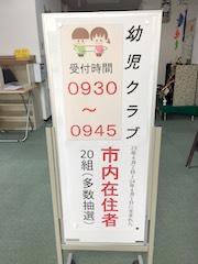 S__5505030.jpg