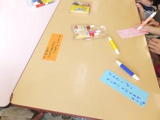 kotori270607_02.jpg