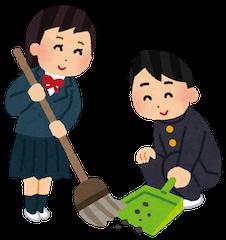school_chiritori_houki.png