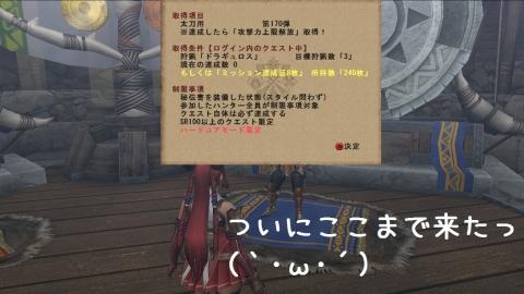 0413太刀MM