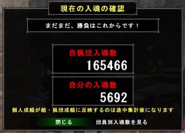 0519入魂