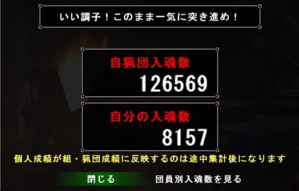 0615入魂数