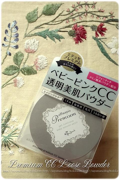 sayomaru14-339.jpg