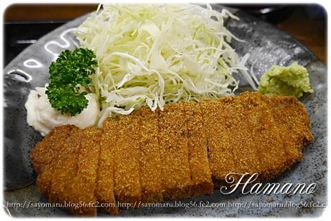 sayomaru14-396.jpg