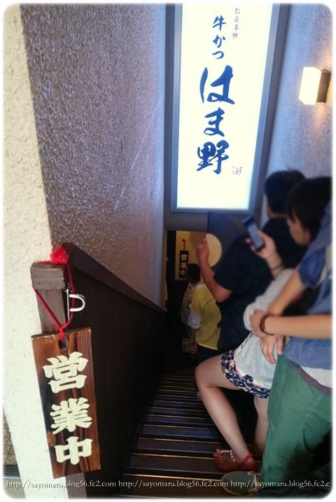 sayomaru14-400.jpg