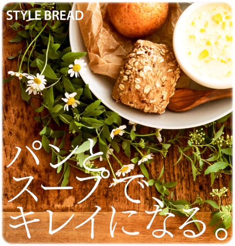 sayomaru14-407.jpg