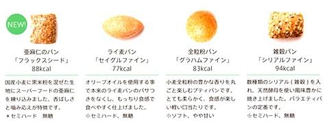 sayomaru14-408.jpg