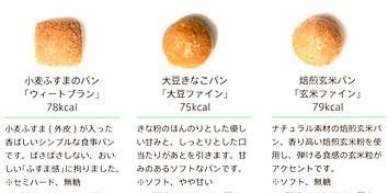 sayomaru14-409.jpg