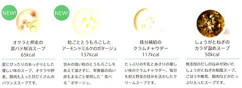 sayomaru14-410.jpg