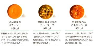 sayomaru14-411.jpg
