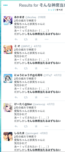 2015-04-09spam.png