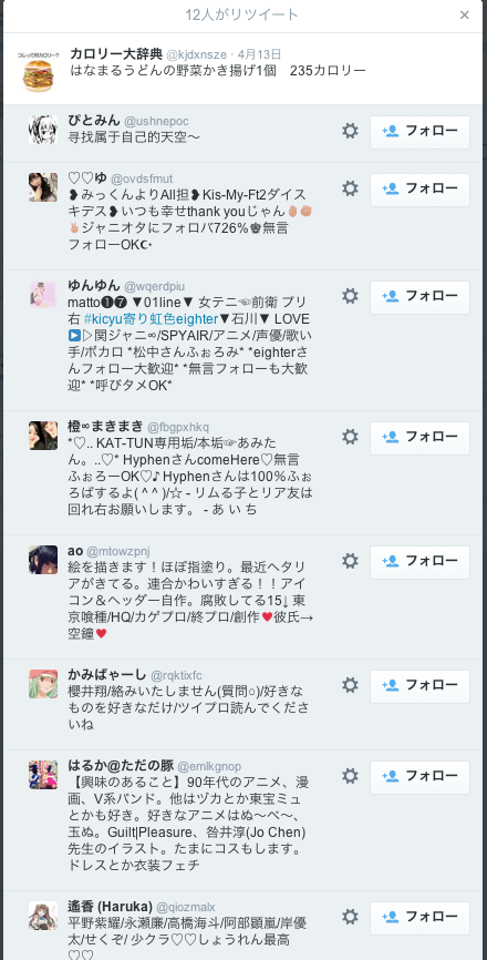 2015-04-16spam-b.png