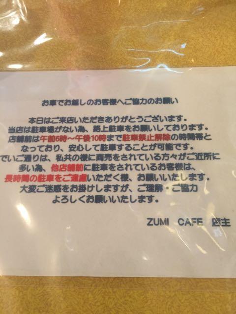 cafe2_2015032211551218e.jpg