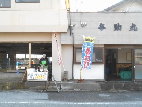 Yosukemaru2.jpg