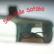 seasidesotobo