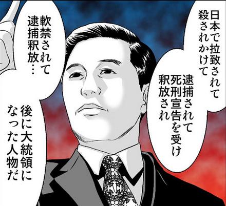 ブログ宣伝01