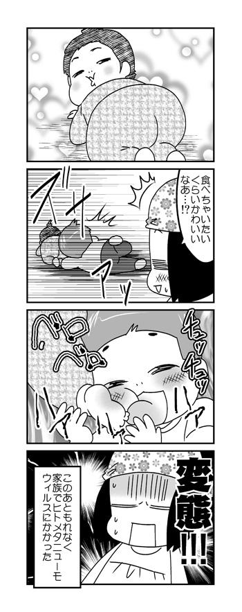 ブログ用_20150420