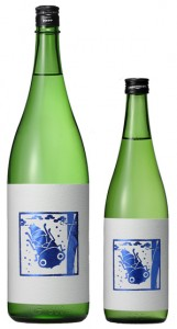 natuyago blue