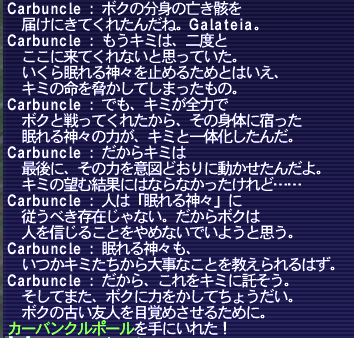 20150609_01.png