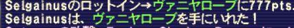 20150618_001.jpg