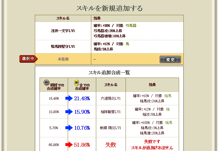 201503290920491f4.png
